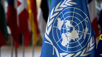 Photo of Con 187 votos México ingresa a Consejo de Seguridad de la ONU.
