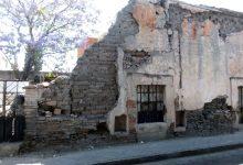 Photo of NARCÓTICOS E INSEGURIDAD EN EL CENTRO HISTÓRICO